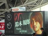 20080816_004_2