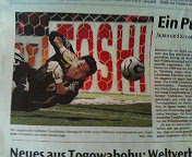 新聞!ワールドカップ27